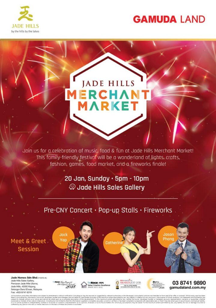 JH-Merchant Market-2019