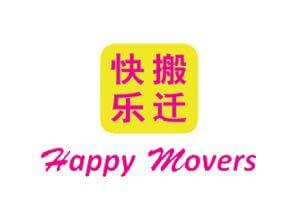 Happy Movers